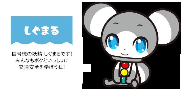 更新 免許 福岡 県警
