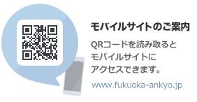 運転 免許 更新 福岡